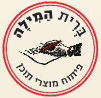 sharonbag-logo-trans